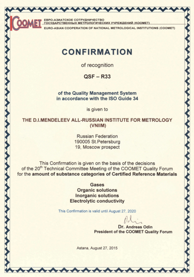 Confirmation of 